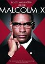 Malcolm X DVDRip