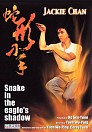 Snake In The Eagle's Shadow - DVDRip