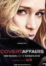 Covert Affairs S03E14