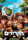 The Croods 2013 - TS