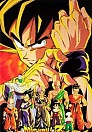 Dragon Ball Z S01E01-10 *HebDub*
