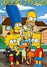 The Simpsons S24E17 *720p*