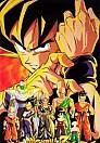 Dragon Ball Z S01E31-52 *HebDub*