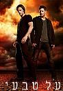 Supernatural S08E12