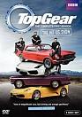 Top Gear Season 1