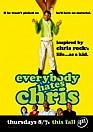 Everybody Hates Chris  s03e12