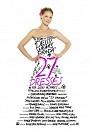 27 Dresses *HebSub*