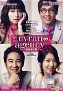 Cyrano Agency 2010 - DVDRip