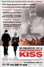 In Search Of A Midnight Kiss 2007 - DVDRip