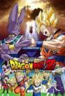 Dragon Ball Z: Battle of Gods 2013 - BRRip - 720p AVI