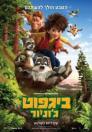 The Son of Bigfoot 2017 - HDRip