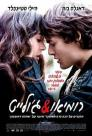 Romeo And Juliet 2013 - BRRip