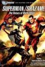 DC Showcase: Superman/Shazam!: The Return of Black Adam 2010 - DVDRip