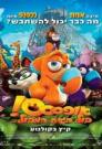 All Creatures Big and Small 2015 - BluRay - 1080p