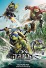 Teenage Mutant Ninja Turtles: Out of the Shadows 2016 - BRRip - 720p AVI