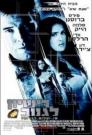After the Sunset 2004 - BluRay - 720p